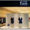 Мультибрендовый магазин одежды Flash Online