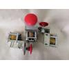 Электромагнит отключающий РИЖФ. 677112. 005