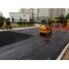 Асфальтирование дорог в Новосибирске.