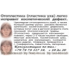 Медицинский центр эстетической косметологии и Пластической хирургии Крым.