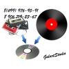 Оцифровка видео,  аудио,  слайдов,  фото,  кино 8 и 16 мм,  магнитных лент,  бобин