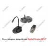Переговорное устройство Digital Duplex DD-205 Т.