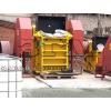 Дробилка щековая с приводом СМД-110 А-Р в сборе СМД-110. 1049100000-50