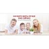Займ под гарантии материнского капитала на жилье