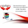 Дистанционные курсы повышения квалификации для Пскова