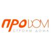 Построим дом или коттедж по НСО, Кемеровской области и Алтайскому краю