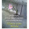 Помощь Потерпевшим (пострадавшим)  от преступлений в С-Петербурге и Лен. области