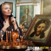 Колдовские обряды на любимых.