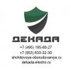 Электрощитовая компания Декада