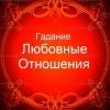 Хорошая гадалка в России и зарубежье
