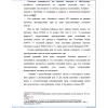 Написание контрольных и курсовых работ