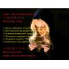 Владею магией а также магией практической.  Составляю гороскопы совместимости,  астрология,  планетарная магия.  Личный прием а