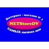 «NETStoreDV»
