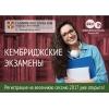 Сеть школ изучения иностранных языков BKC-ih
