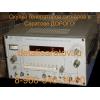 Генератор сигналов,  сменные блоки к нему,  платы,  радиоприборы.