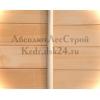 Вагонка штиль цельная из КЕДРА,    купить в Красноярске,    по 260 руб