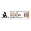 Полы монолитные ,  Екатеринбург