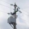 Пункт коммерческого учета электроэнергии (ПКУ-10)