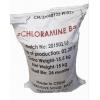 Хлорамин Б кристаллический,  порошок