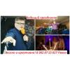 Тамада (ведущий)  ,  диджей на свадьбу,  юбилей,  корпоратив по СУПЕРЦЕНЕ -Екатеринбург