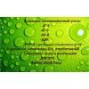 С хранения цеолит синтетический,  купим из неликвидов активный оксид алюминия.
