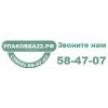 Упаковка 22. РФ