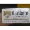 Американские сигареты в Санкт-Петербурге