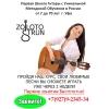 Школа, курсы, учитель гитары в уфе, уроки игры для начинающих, обучение на гитаре уфа