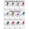 Складные и классические банкетные стулья.