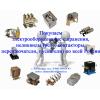 Электрооборудование c хранения (реле,  переключатели,  пускатели,  контакторы)