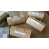 Катушка контактора КВ1-400 36В (УЕИВ. 685 442005-14)