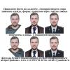 Срочное фото в электронном виде  на любые документы и визы