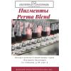 Пигменты для перманентного макияжа Perma Blend