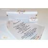 Свадебные пригласительные (розработка-печать)