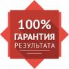 Моему дару нет ценны и границ,  Восстановление семьи.  Владивосток