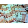 Помощь в получении кредита наличными по всей РФ