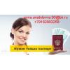 Кредит в день обращения быстро и просто,  нужен только паспорт