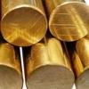 Изготовление продукция из меди,  бронзы,  латуни