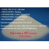 Флокулянт Specfloc A7950-20