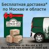 Интернет-магазин «Ahmad Tea»