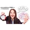 Кредит одобрен,  получение в день обращения за 15 минут без справок