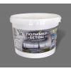 Полимер-бетон: обеспыливающая упрочняющая пропитка