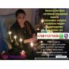 +7(961) 137-1039 WhatsApp Viber ✅ ✅✅Ясновидящая Диана  ✅✅