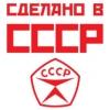 Диспетчер,  оператор call-центра,  менеджер по прямым продажам,  оператор 1С.  Одесса.  Резюме.