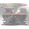 Печать чертежей,   проектов +7(495)  5054743 презентаций Брошюровка СРОЧНО.   Тиражирование.   Копирование.   Фотопечать.   Широ