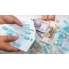 Ломбард Единство - деньги под залог в Сочи