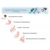Бариатрическая хирургия - хирургия против ожирения
