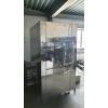 Стерилизатор паровой ГПС-560-1