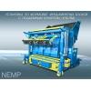 Установка УПБ-ПМ для производства фундаментных блоков