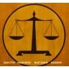 Услуги юриста Ведение дел в суде